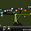 screenshot_2012-03-04_2006