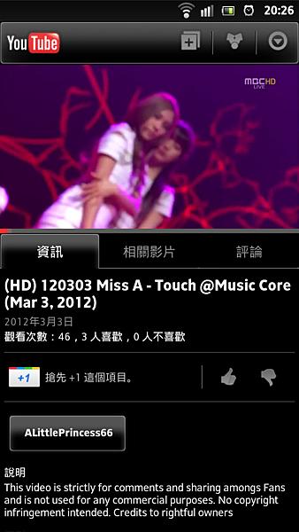 screenshot_2012-03-04_2026