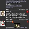 screenshot_2012-03-04_2013