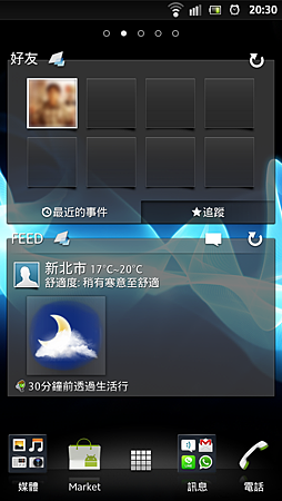 screenshot_2012-03-04_2030_1