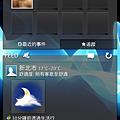 screenshot_2012-03-04_2030_1