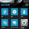 screenshot_2012-03-04_2008_2