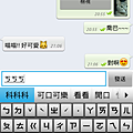 screenshot_2012-03-04_2113