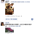 screenshot_2012-03-04_2000