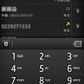 screenshot_2012-03-05_1044