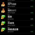 screenshot_2012-03-04_2013_1