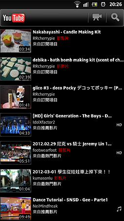 screenshot_2012-03-04_2026_1