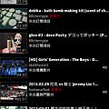 screenshot_2012-03-04_2026_1