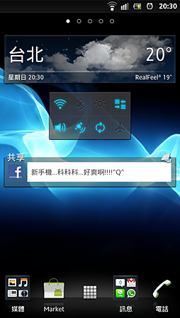 screenshot_2012-03-04_2030_2