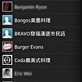 screenshot_2012-03-05_1045_1