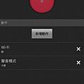 screenshot_2012-04-19_1059