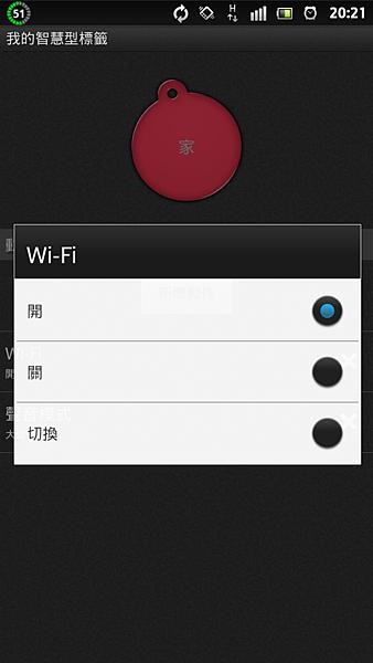 screenshot_2012-04-19_2021