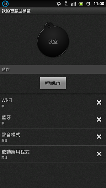screenshot_2012-04-19_1100