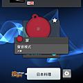 screenshot_2012-04-19_1100_1