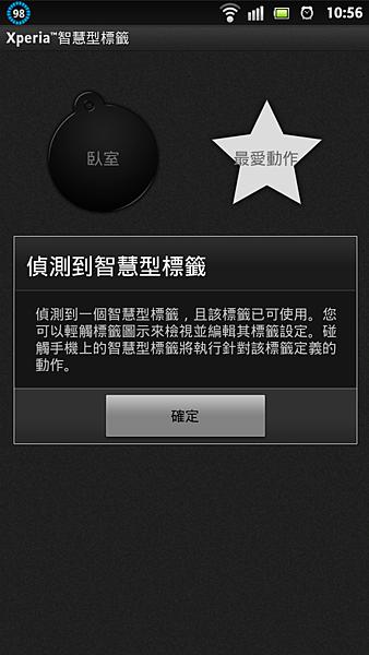 screenshot_2012-04-19_1056_2