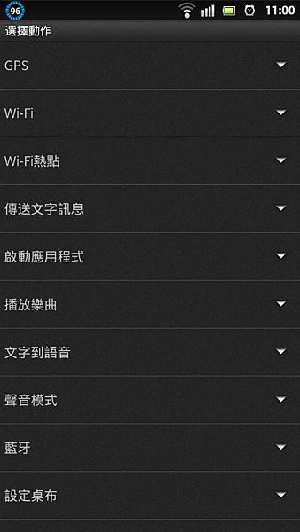 screenshot_2012-04-19_1100_2