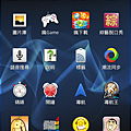 screenshot_2012-04-19_1056
