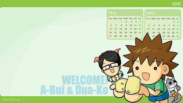 (16:9) WELCOME! A-Bui & Dua-Ko