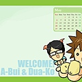 (16:9) WELCOME! A-Bui & Dua-Ko