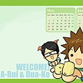 (16:10) WELCOME! A-Bui & Dua-Ko