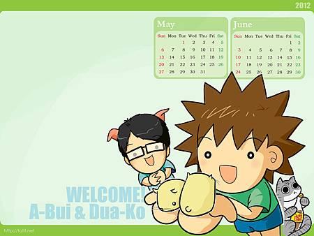 (4:3) WELCOME! A-Bui & Dua-Ko