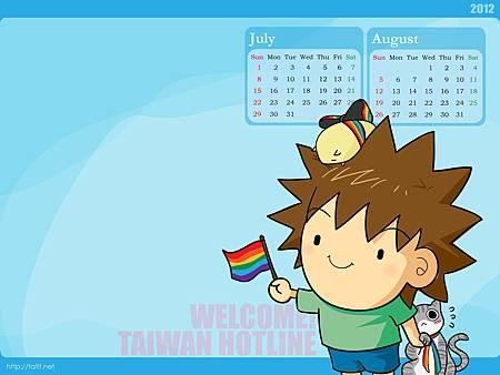 (4:3) WELCOME! TAIWAN HOTLINE