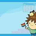 (16:10) WELCOME! TAIWAN HOTLINE