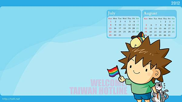 (16:9) WELCOME! TAIWAN HOTLINE