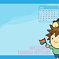 (16:9) WELCOME! TAIWAN HOTLINE