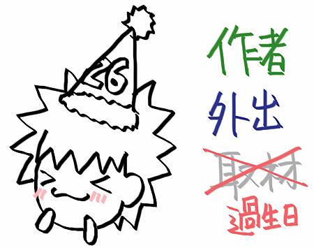 新聞畫報20121106