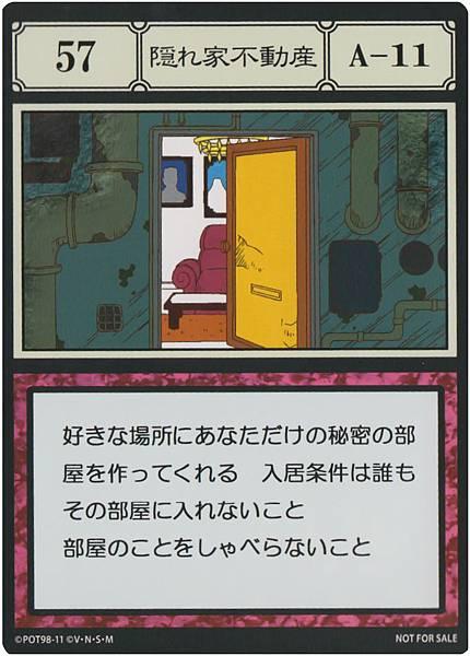 57.jpg