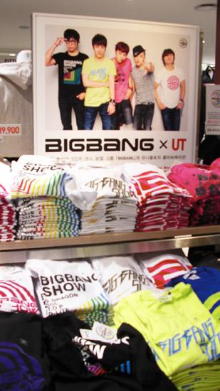 Bigbang X UNIQLO