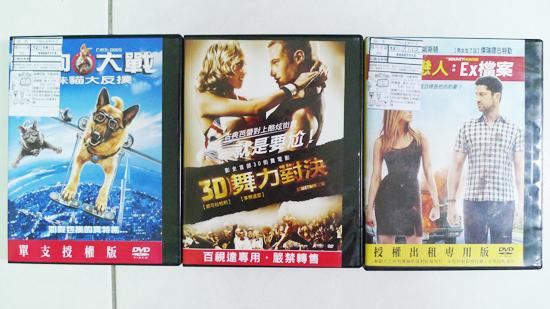 DVDs.jpg