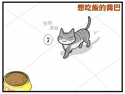 20101215-喬巴差別_01.jpg