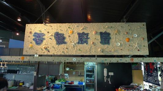 香魚廚房.jpg
