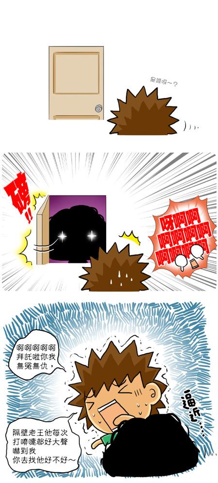 20101029-張君雅_02.jpg
