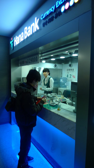 Hana Bank