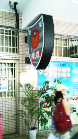 火車站警察局牌子.jpg