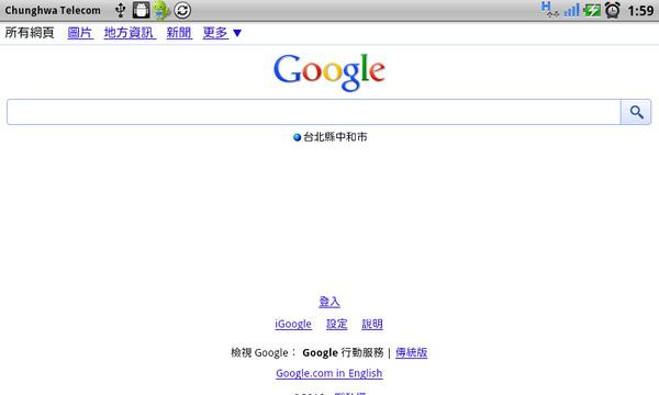 GCh-瀏覽器首頁