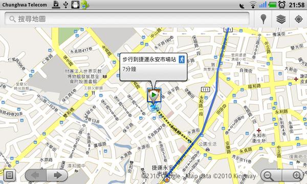 Gmaps-路線規劃顯示於地圖