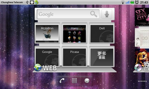 主畫面-WEB