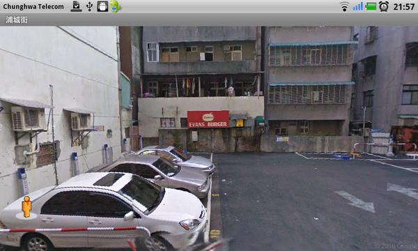 Gmaps-街景服務