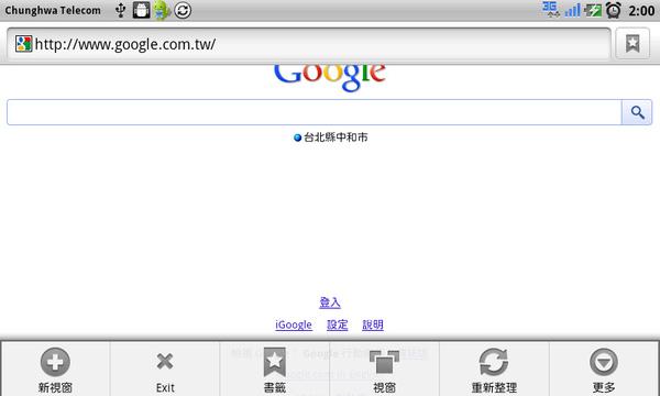 GCh-瀏覽器選項