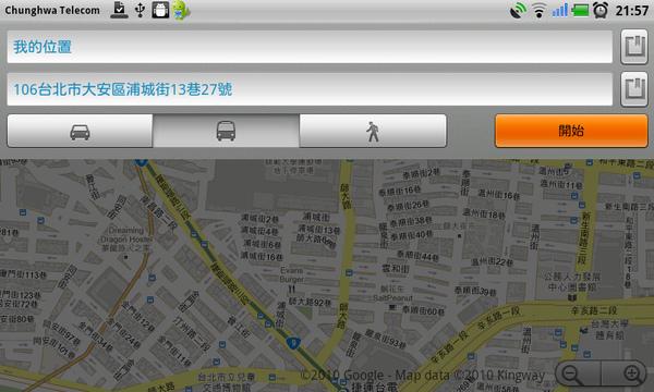 Gmaps-路線規劃