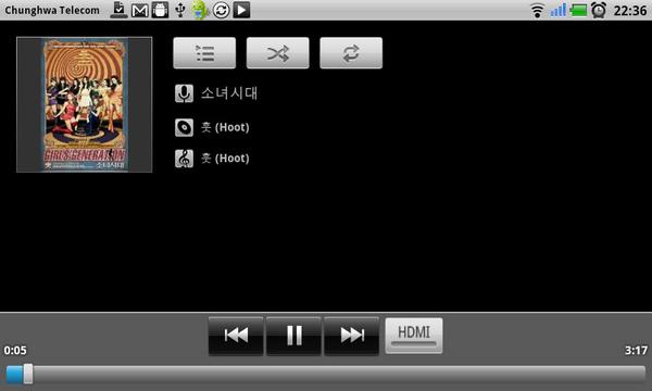 音樂-播放介面