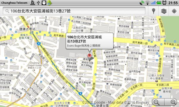 Gmaps-地址搜尋