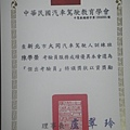 DSC02618.JPG