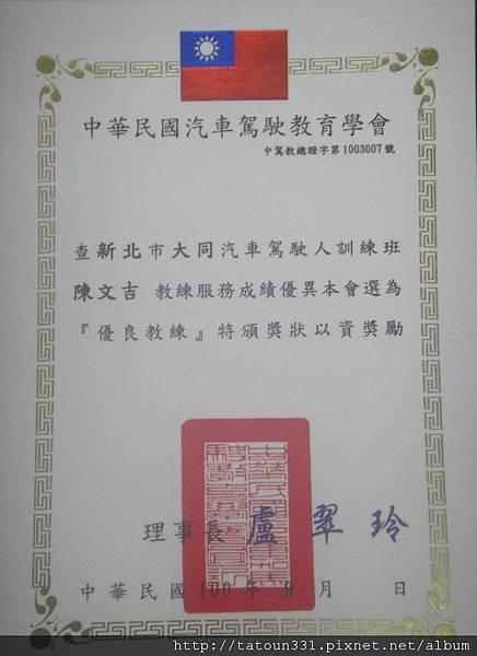 DSC02620.JPG