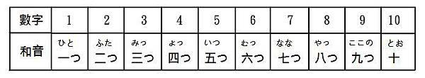 201403201.JPG