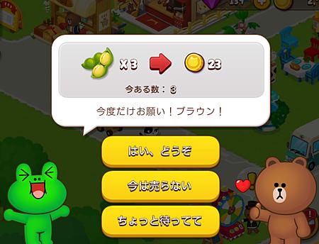 kuma_game07.png